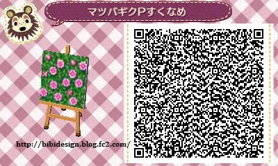 Qr codes animal crossing new leaf for Animal crossing boden qr